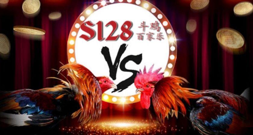 S128 | Link vào không bị chặn trang S128.net đá gà trực tuyến